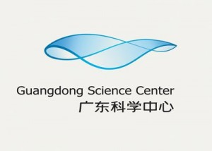 Guangdong Science Center, China
